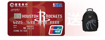 NBA联名信用卡