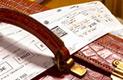 招商银行信用卡产品栏目VISA全币种国际信用卡是什么卡呢