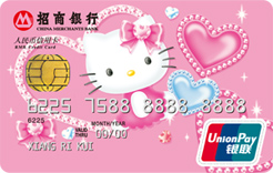 Hello Kitty信用卡